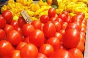 cayenne markets