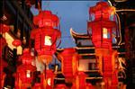 Lantern [Yuyuan Shopping Center / Shanghai]