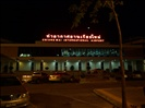 Front of Chiang Mai Airport by night (02/2009)