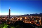 Taipei 101 Nightshot