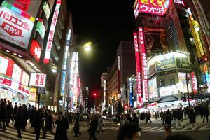 bright lights of tokyo