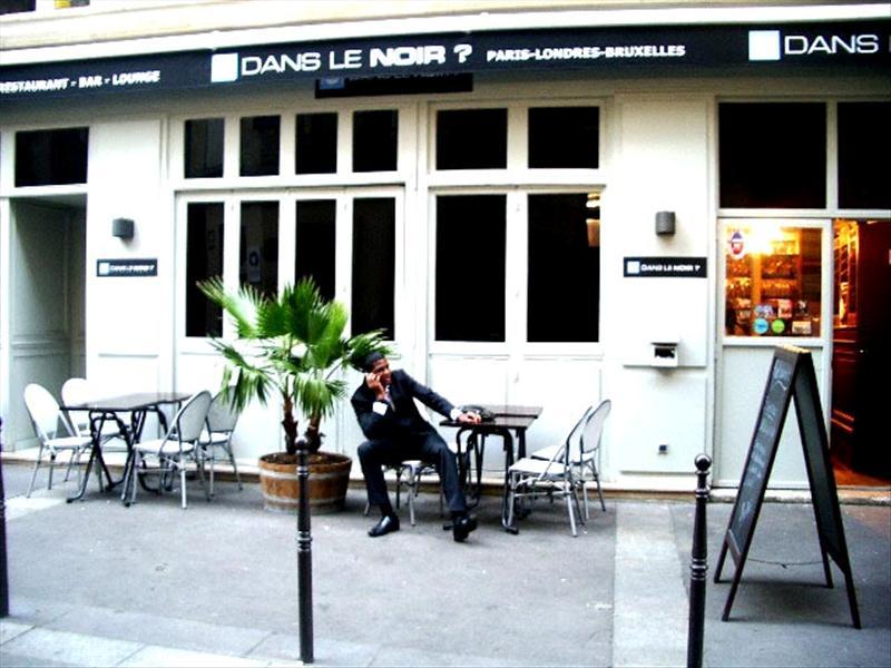 Dans le noir restaurant paris for Dans ke noir
