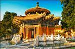 Garden in Forbidden City