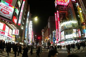 hustle and bustle of tokyo
