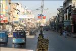 Avenue in Rawalpindi