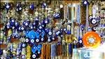 Blue Eyed Jewelry