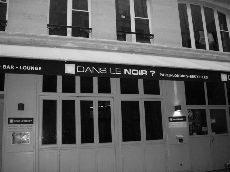 Dans le noir restaurants for Dans ke noir