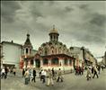 Moscou - 08-09-2007 - 16h47