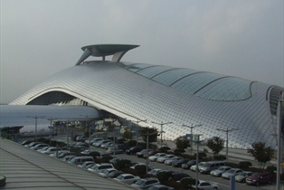 Top Airports In The World - 10 most beautiful airports in the world