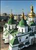 Kiev - Sainte-Sophie - 18-11-2006 - 11h23